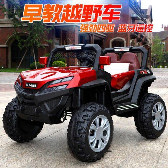 Kids Rideson BLF-119 Electric Vehicle