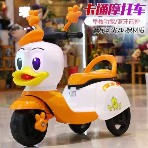 Cute Battery Operated Scooter for Kids (Colors may vary)